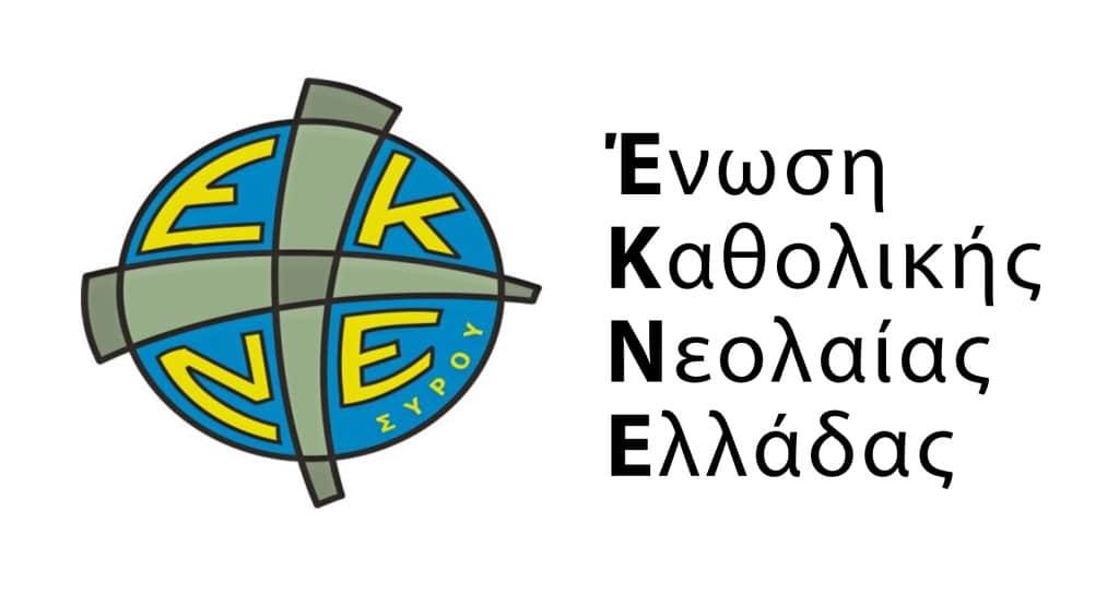 EKNE_SYROY