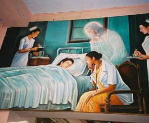 Πίνακας στο Νοσοκομείο Vandavasi