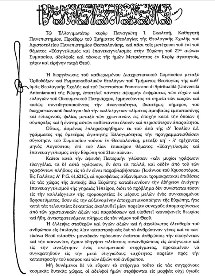 MHNYMA_BAR8OLOMAIOY
