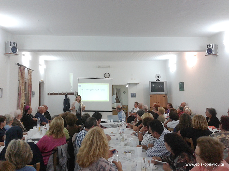seminario_caritas-4