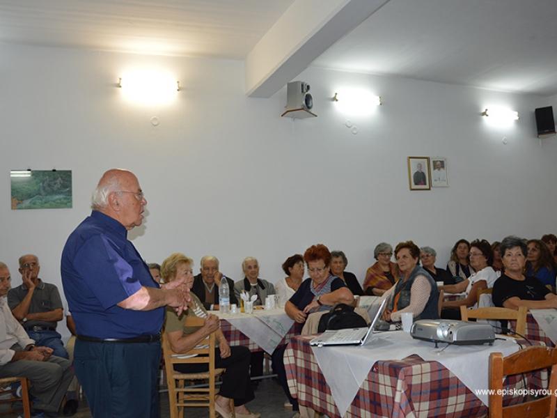 seminario_karitas-1