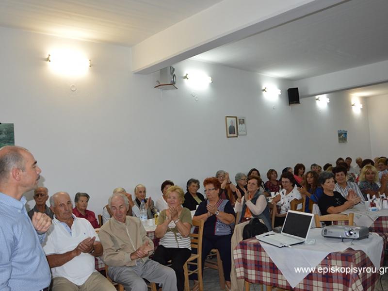 seminario_karitas-4