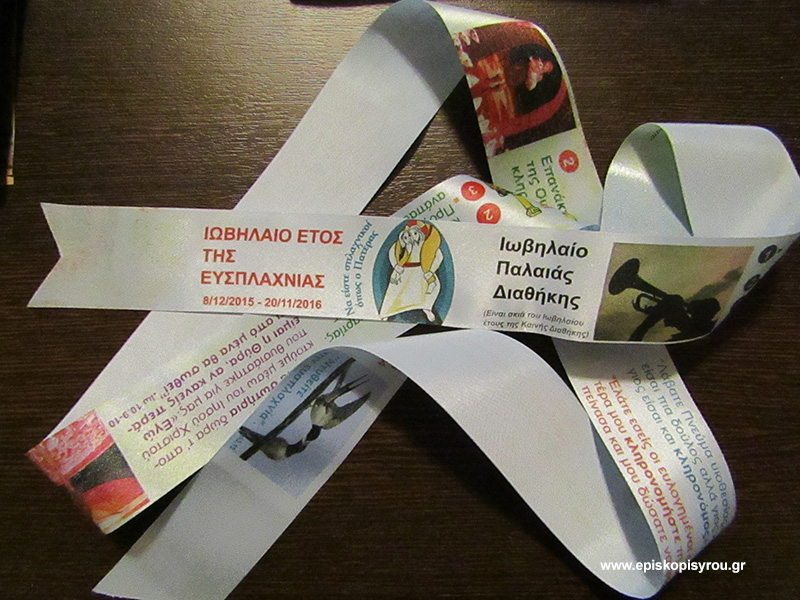 xristos_basilias_2106-45