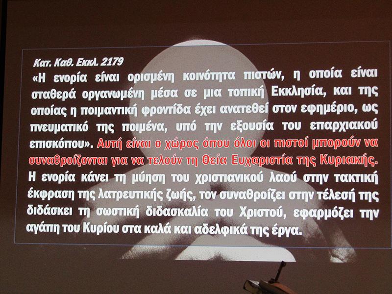 SINANTISI_THESMON-(14)